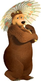 Beruang Betina Masha and the bear