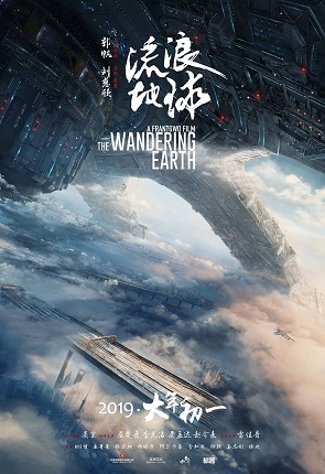 The Wandering Earth 2019 English 350MB WEB-DL ESubs 480p