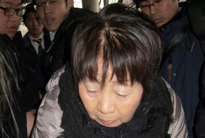 "Chisako Kakehi, 70, dubbed the ""Black Widow"""