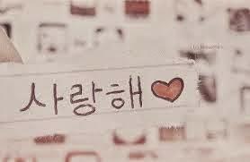 Kumpulan Kata Kata Mutiara Cinta Bijak Dan Motivasi Dalam Bahasa Korea Web Mas Indra