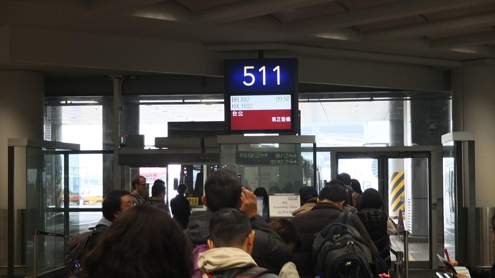 竹仔的天馬行空旅程: [飛行] BR892:第一次撘乘長榮航空的臺北飛行之旅