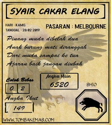 SYAIR MELBOURNE,28-02-2019