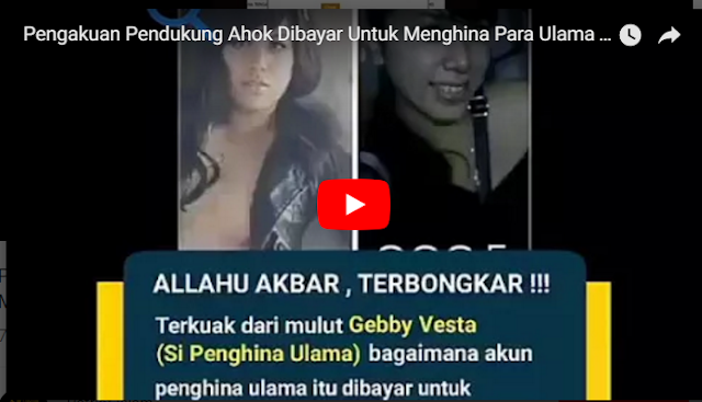 VIDEO Pengakuan Pendukung Ahok, Dibayar dan Bertugas Untuk Menjelek-jelekkan FPI dan Ulama