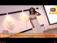 Mohena Kumari Singh actress from tv show yeh Rishta Kya Kehlata Hei ~  Exclusive 15.jpg