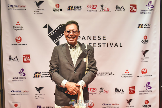 Kirin Kiki 树木希林 at Japanese Film Festival 2016 GSC Pavilion KL