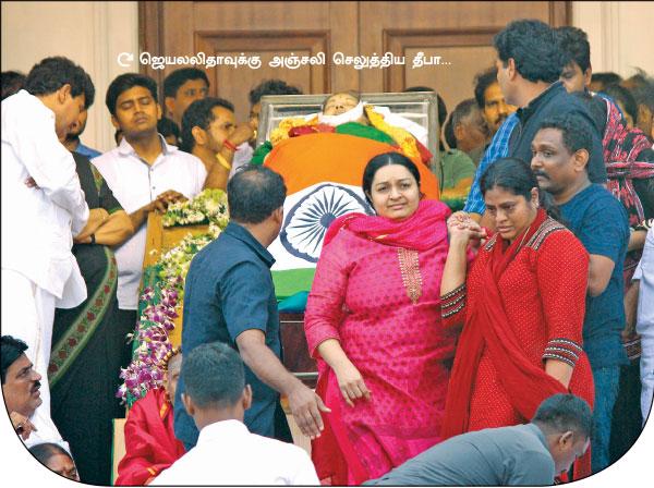 மன்னார்குடி ரீவைண்ட் ஜாதகம் - 12 - அப்போலோ to ராஜாஜி ஹால் அரண்!