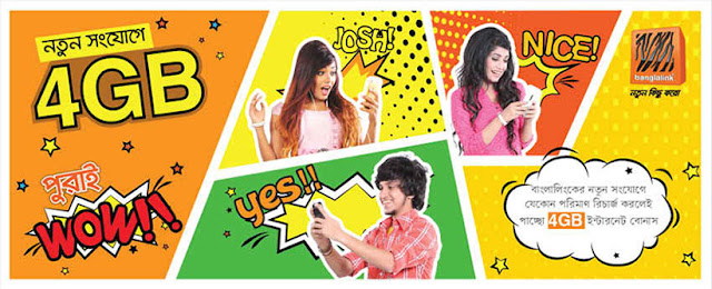 Banglalink 4GB data on prepaid new connection