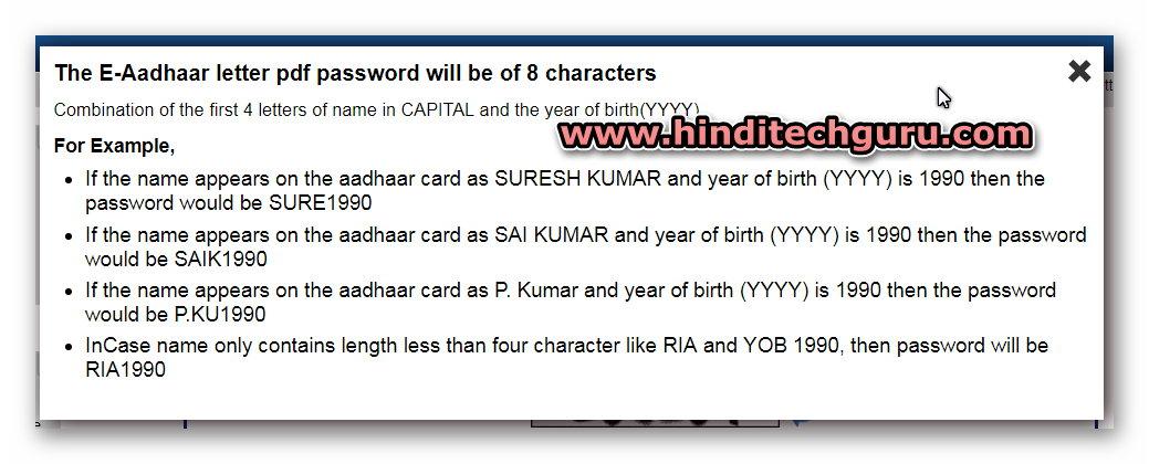 What Is The Password To Aadhaar Card Pdf