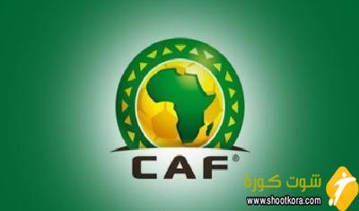 مباريات قوية للغايه وممتعه اليوم فى دورى ابطال افريقيا , موعد مباراة الزمالك فى دورى ابطال افريقيا