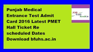 Punjab Medical Entrance Test Admit Card 2016 Latest PMET Hall Ticket Re scheduled Dates Download bfuhs.ac.in