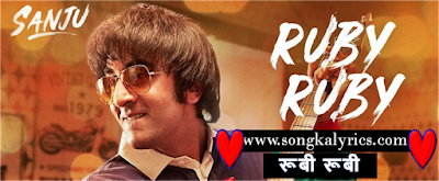 ruby-ruby-song-lyrics-hindi-english-sanju-2018.jpg