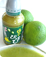 Japanese seasoning Green yuzu kosho hot chili pepper paste sauce
