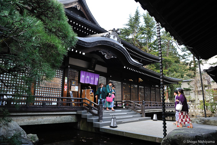 Goshono-yu entrée