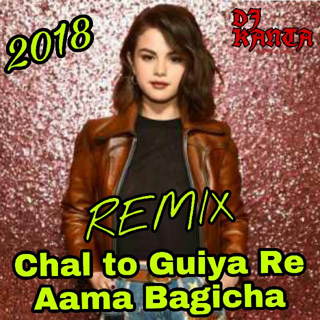 Ek Samay Mai To Tera Dj Song Download: Chal To Guiya Re - Remix - Dj Kanta