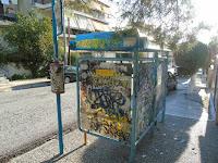 http://ilioupoli-athens.blogspot.gr/2018/04/blog-post_15.html