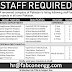 Febcon Engineering Company (Pvt) Limited Lahore Jobs