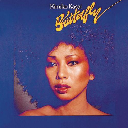 Butterfly Kimiko Kasai
