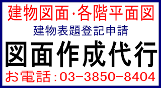 http://www.omisejiman.net/ishikawajimusyo/service18595.html