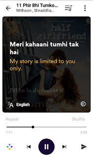 Musixmatch premium without ad