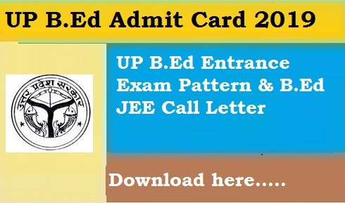 UP B.Ed Admit Card 2019