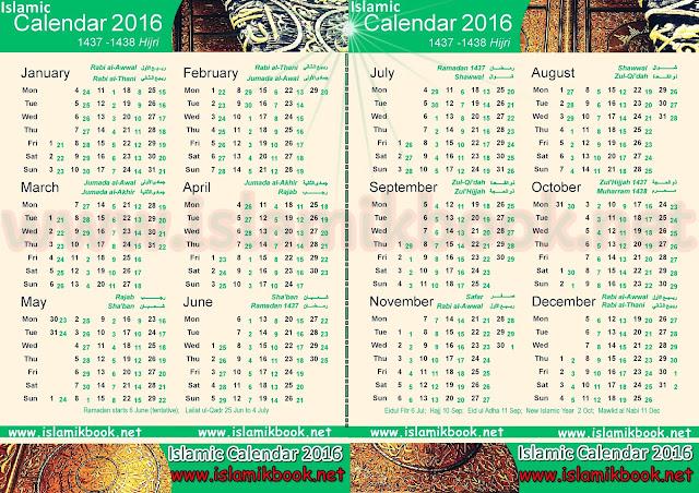 Islamic(Hijri) Calendar 2016 PDF & Image Free Download