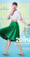 Download Film Suddenly Twenty (2016) WEB-DL 720p Full Movie Subtitle Indonesia