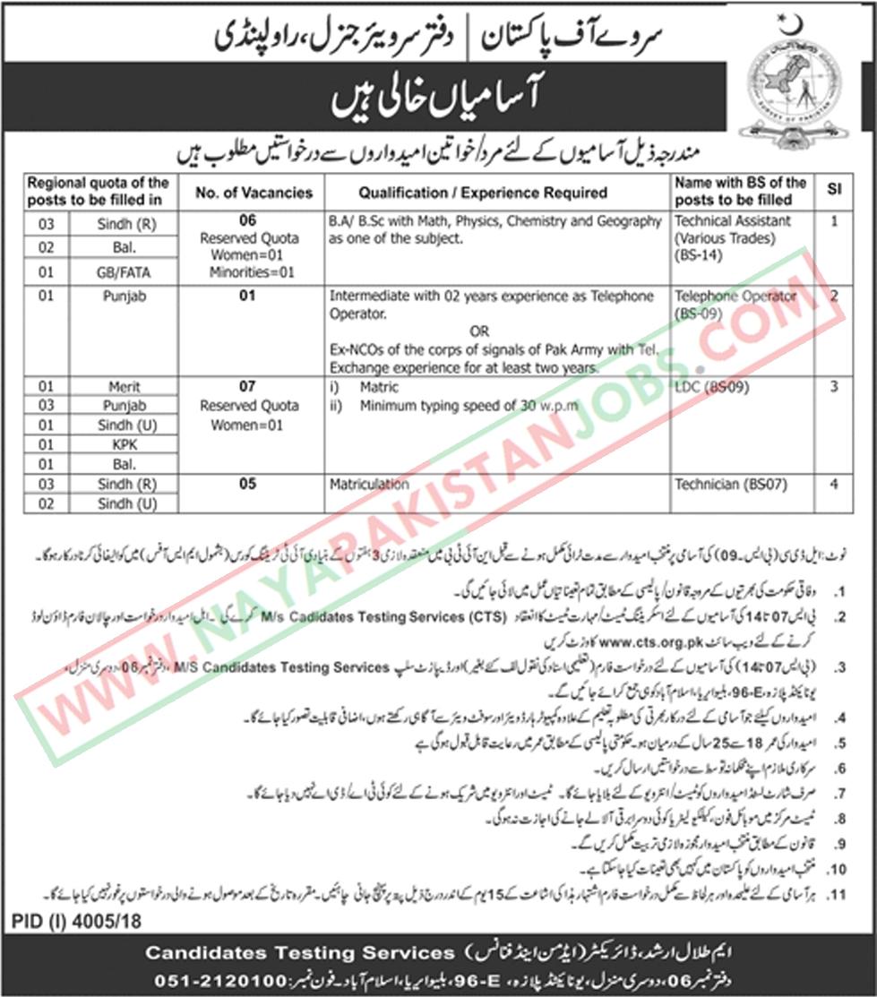 Jobs in Survey of Pak, Survey Of Pakistan Jobs 2019 March | Govt of Pakistan