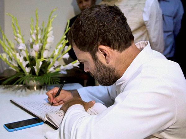 राहुल गांधी ने पीएम मोदी को लिखा पत्र