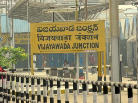 Trains form Vijayawada