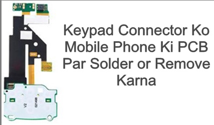 How to solder & remove Keypad connector socket on pcb of a mobile cell phone in mobile phone repairing in hindi