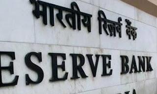 भारतीय रिज़र्व बैंक के प्रथम गवर्नर कौन थे | RBI Ke Pratham Governor