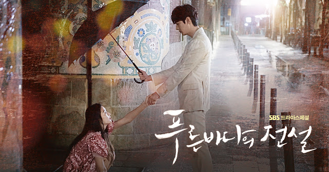 Drama Korea The Legend Of The Blue Sea Subtitle Indonesia Drama Korea The Legend Of The Blue Sea Subtitle Indonesia [Episode 1 - 20 : Complete]