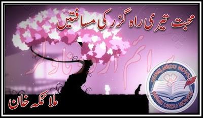 Free download Mohabbat teri raahguzar ki musaften by Malaika Khan pdf