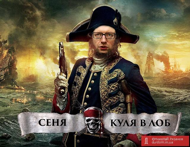 """Яценюк на BBC: Россия не намерена выполнять """"Минск"""". Единственное решение - усилить санкции и оставаться едиными - Цензор.НЕТ 7676"""