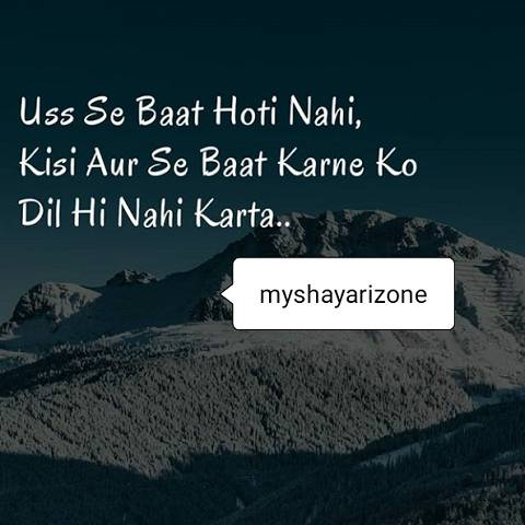 Sad Shayari Image Status in Hindi For Girlfriend Boyfriend