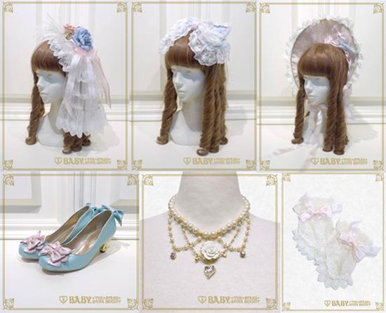 Btssb Antoinette Series Accessories