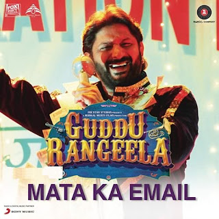 Mata Ka Email Lyrics - Guddu Rangeela