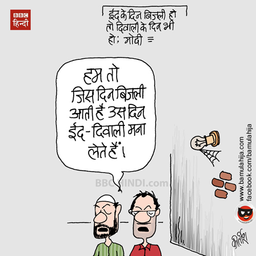 UP, assembly elections 2017 cartoons, narendra modi cartoon, akhilesh yadav cartoon, indian political cartoon, cartoons on politics, cartoonist kirtish bhatt, bbc cartoon