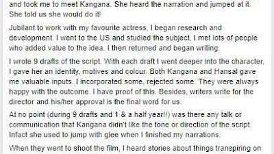 फिल्म 'अलीगढ़', 'सिटीलाइट' और 'शाहिद' जैसी फिल्मों के पटकथा लेखक अपूर्व असरानी अभिनेत्री कंगना रनौत पर 'झूठ' बोलने का आरोप लगाया है।