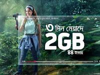 Grameenphone 2GB internet data at 44 Tk for 3 days