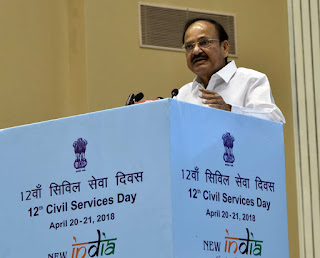 Civil Services Day Event inaugurated by Vice President