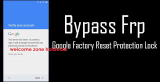 Huawei FRP Lock Bypass Tool Software Latest Version Free Download