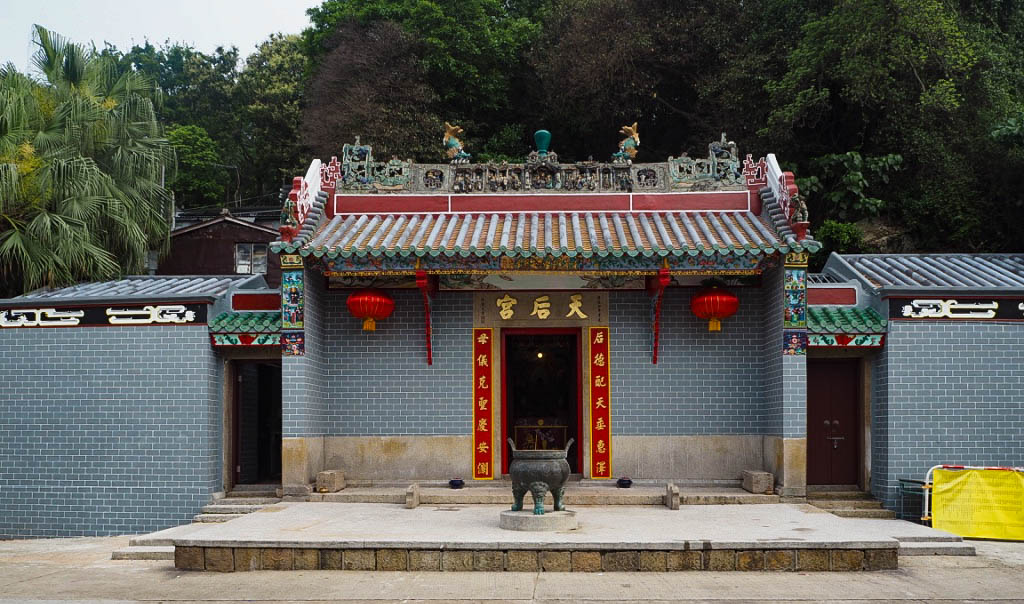 Pak Tai temple on Cheung Chau island, Hong Kong