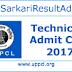 UPPCL Technician Admit Card 2017 uppcl.org Exam Date