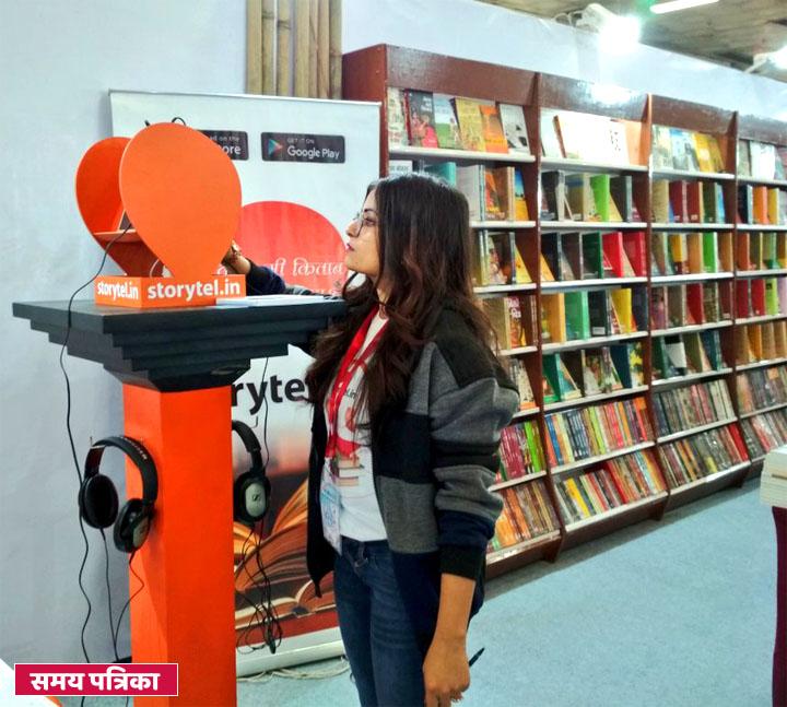 delhi-book-fair-storytel