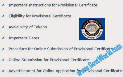 Kanpur University Provisional Certificate Online