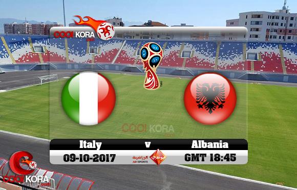 مشاهدة مباراة ألبانيا وإيطاليا اليوم 9-10-2017 تصفيات كأس العالم