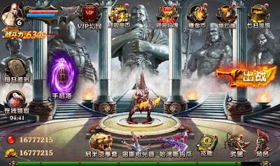 God Of War Mobile Edition v1.0.3 Apk For Android (Mod Money+Souls)