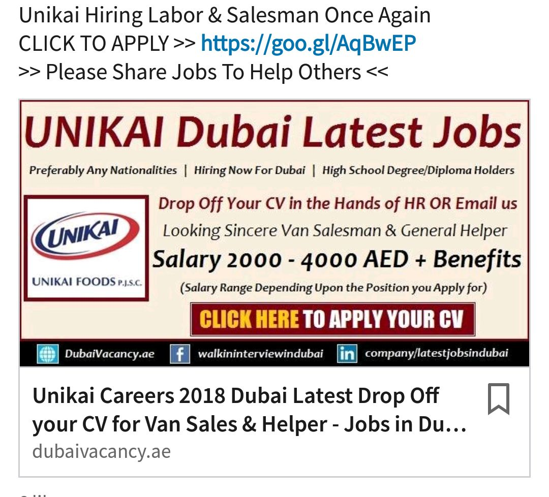 BC Job Portal : Multiple Gulf Jobs