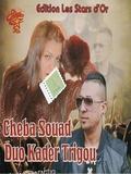 Souad Duo Kader Tirigou-Lokan Sarahtini 2016